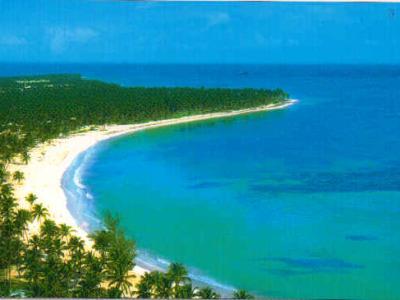 Paquete Turístico República Dominicana