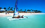 PAQUETES TURISTICOS A Punta Cana